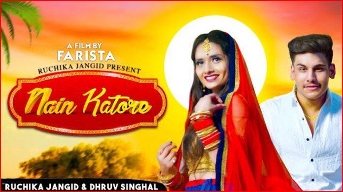 Nain Katore Lyrics - Ruchika Jangid