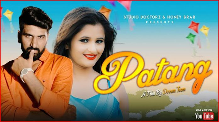 Patang Lyrics - Vinu Gaur