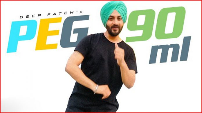 Peg 90 Ml Lyrics - Deep Fateh