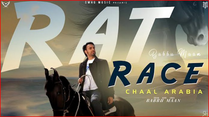 Rat Race Lyrics - Babbu Maan