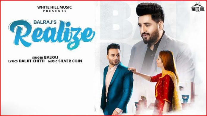 Realize Lyrics - Balraj