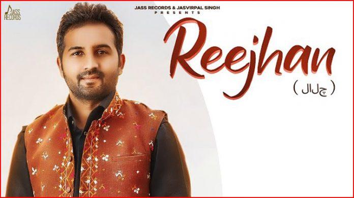 Reejhan Lyrics - Aaqib Khan