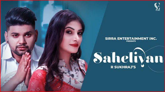 Saheliyan Lyrics - R Sukhraj