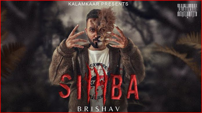 Simba Lyrics - Brishav