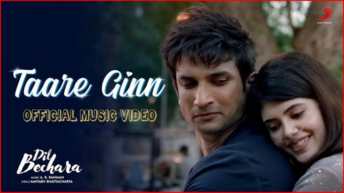 Taare Ginn Lyrics - Shreya Ghoshal