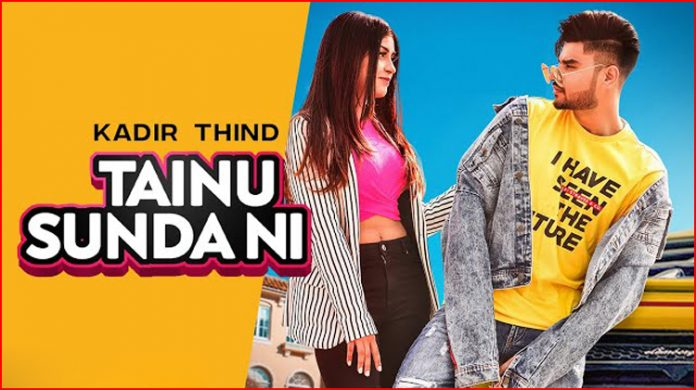 Tainu Sunda Ni Lyrics - Kadir Thind