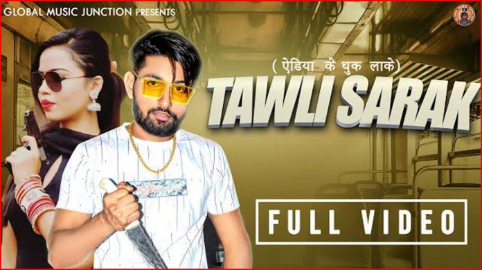 Tawli Sarak Lyrics - TR
