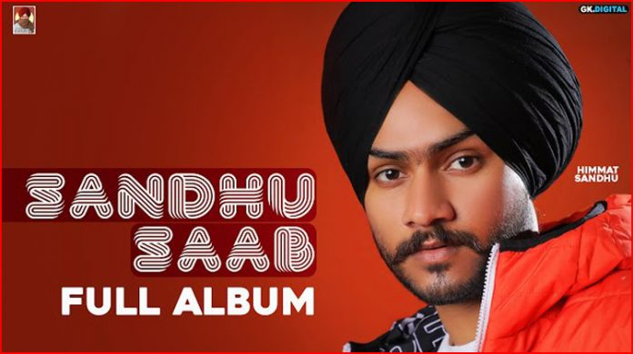 Tralle Lyrics - Himmat Sandhu