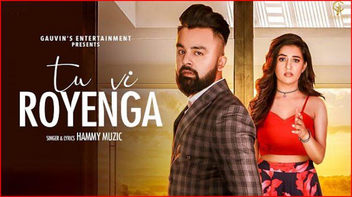 Tu Vi Royenga Lyrics - Hammy Muzic