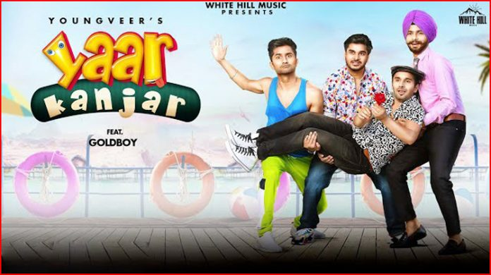 Yaar Kanjar Lyrics - Youngveer