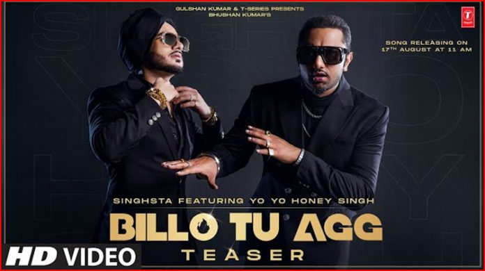 Billo Tu Agg Lyrics - Yo Yo Honey Singh
