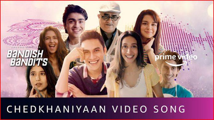 Chedkhaniyaan Lyrics - Shivam Mahadevan