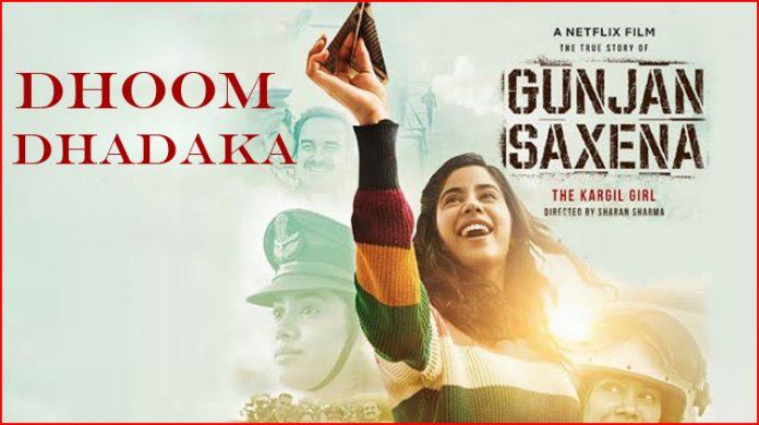 Dhoom Dhadaka Lyrics - Sukhwinder Singh