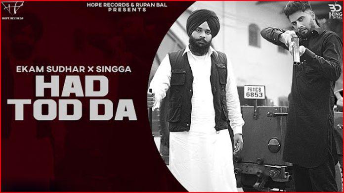 Hadd Tod Da Lyrics - Ekam Sudhar