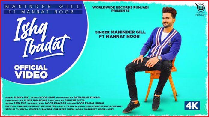 Ishq Ibadat Lyrics - Maninder Gill