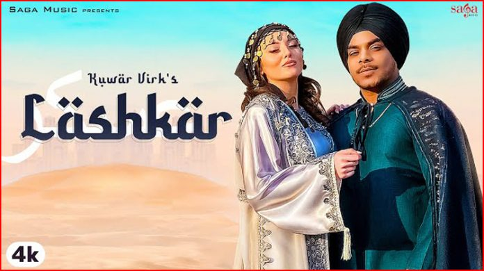 Lashkar Lyrics - Kuwar Virk