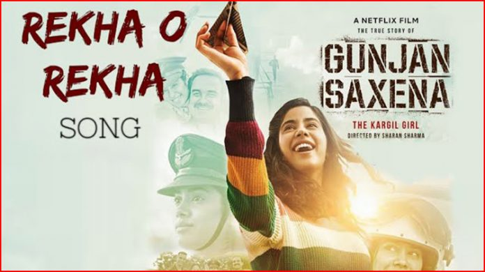 Rekha O Rekha Lyrics - Nakash Aziz