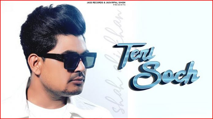 Teri Soch Lyrics - Shah Ali Khan