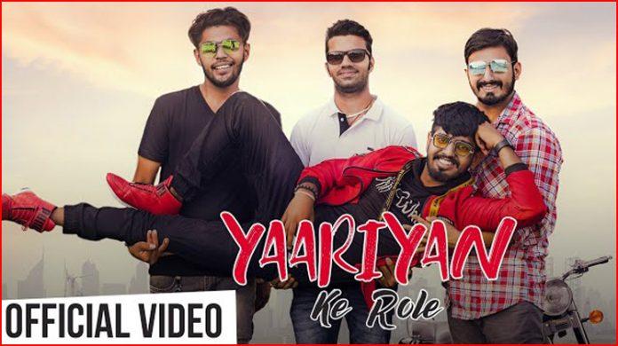 Yaariyan Ke Role Lyrics - Nitin Chhaniaala